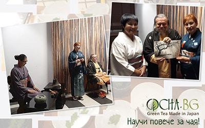 Ocha.bg – спонсор на изложба